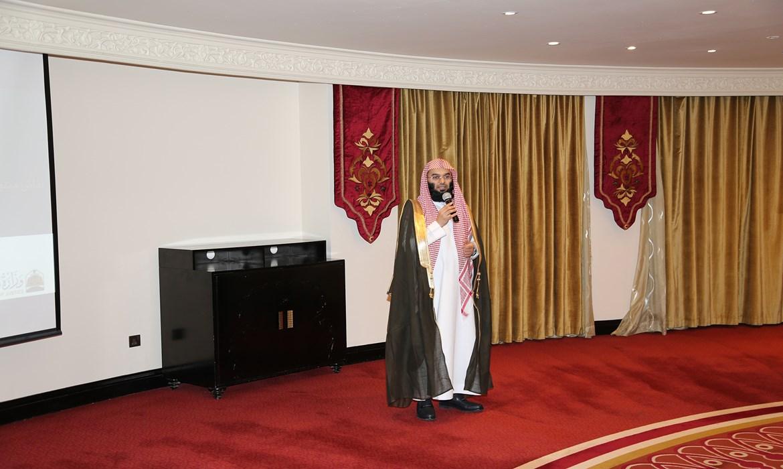 فضيلة رئيس محكمة الأحوال الشخصية يطلق مشروع تشغيل مكتب المصالحة في الرياض
