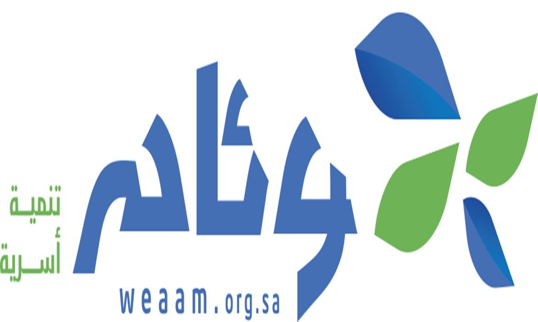 جمعية التنمية الأسرية بالمنطقة الشرقية  ـوئام